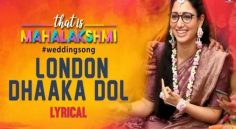 Wedding Song Released From Tamannah 'That Is Mahalakshmi'