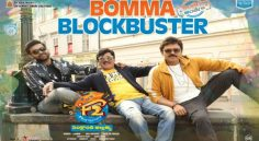 Venkatesh Varun Tej's 'F2' 10 Days Collections