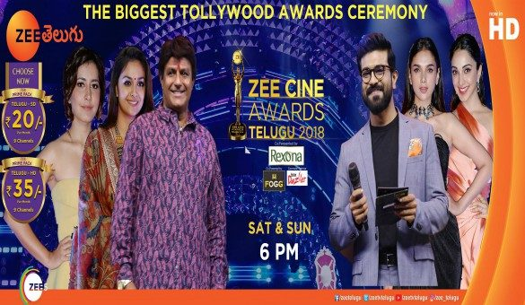 Zee Telugu Cine Awards Telecasts This weekend | Watch News