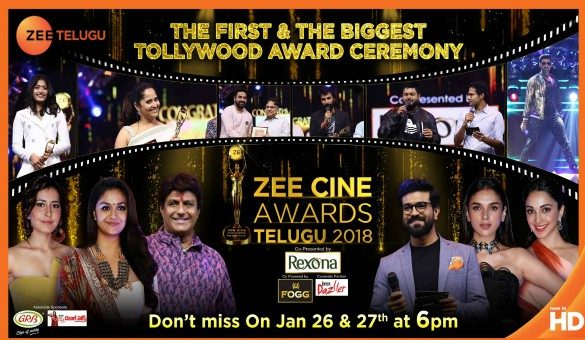 Most Prestigeous 'Zee Telugu Cine Awards 2018' Winners List