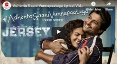 Adhento Gaani Vunnapaatuga Lyrical Video | JERSEY