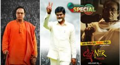 Will Biopics season ends in Tollywood?