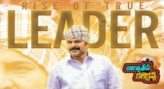 Yatra Movie First weekend collection