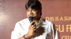 Harish Shankar Turns Producer !