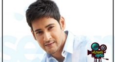 Mahesh Babu April Plans