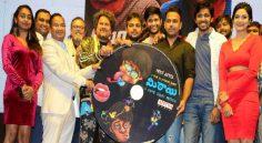 'Mithai' Audio Launch