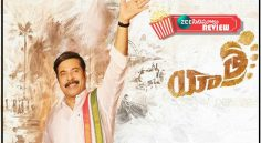 'Yatra' Movie Review