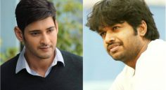 Anil Ravipudi and Mahesh Babu combination To Be On Sets Soon