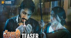 Naga Chaitanya, Samantha Starring 'Majili' Teaser Review