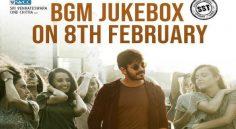 Akhil 'Mr Majnu' BGM Juke Box From February 8th