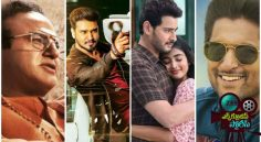Upcoming Telugu Movies Which Release Dates Are Changed