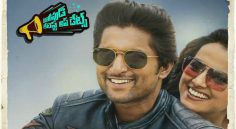 First Single From Nani 'Jersey' Releases On February 14