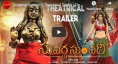 'Suvarna Sundari' Trailer Review