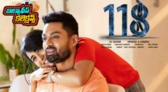 118 Movie First Day Collection