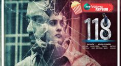 '118' Movie Review