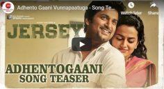 'Adhento Gaani Vunnapaatuga' Song Teaser