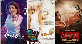 February Tollywood Box-office Review