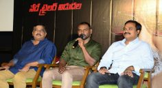 Kanchana 3 Trailer Launch Event