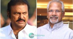 Mohan Babu to act in Manirathnam's MultiStarrer Film!