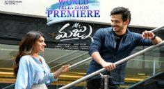 Akhil 'Mr Majnu' World Television Premiere