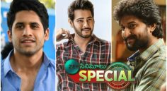 Summer Special Most Wanted Movies Are Close To Release