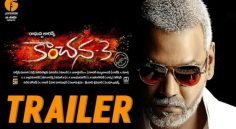 Kanchana 3 Trailer Review