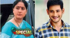 Vijayashanthi In Mahesh Babu Movie..?