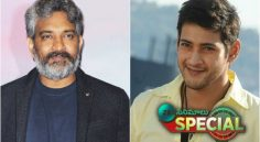 Rajamouli wants To Do Cinema With Mahesh Babu As Per Fans Demand