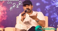 Ram Charan Shares His Memorable Moment About RRR