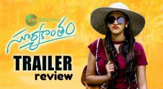 Suryakantam Trailer Review