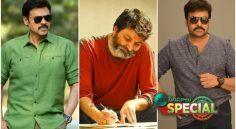 Who Is First In Trivikram's List Venky Or Chiru..?