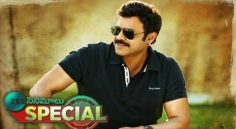 Star Hero In Venkatesh New Multistarrer Movie