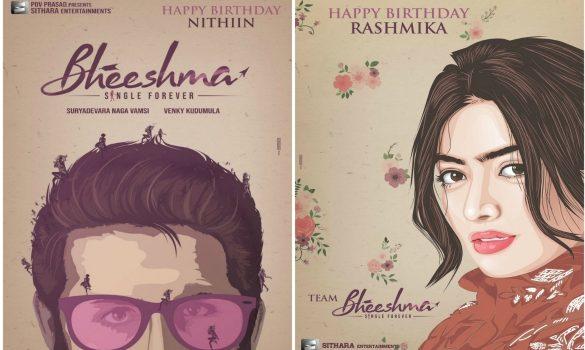 Bheeshma Watch Movie Of Zee Cinemalu Full Videos News Gallery Online At Http Www Zeecinemalu Com English