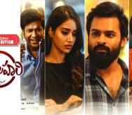 'Chitralahari' Movie Review