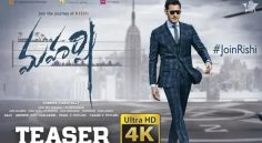 Maharshi Teaser Review