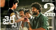'Jersey' First Week Collections
