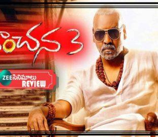 'కాంచన 3' మూవీ రివ్యూ