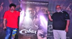 RGV Kobra Movie Frist Look Poster Launch