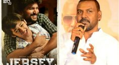 Raghava Lawrence About 'Jersey' !