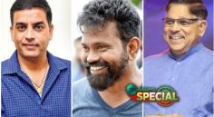 Multiple Producers who join hands for film !
