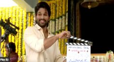 Allu Arjun, Trivikram Movie launched