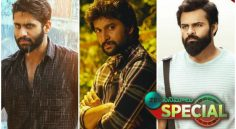 Failure Trend In Tollywood – Heroes Play Failure Roles