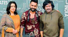 Energetic Star Ram and Puri Jagannadh's 'iSmart Shankar' in Song Shoot