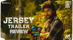 Jersey Trailer Review