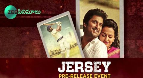 Jersey Pre-Release Event