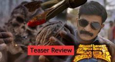 Rajasekhar's KALKI Teaser Review