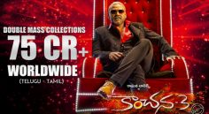 Kanchana 3 Collects 75 Cr Worldwide