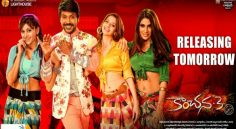 Kanchana 3 to release worldwide tomorrow