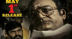 Lakshmi's NTR to Release on May 1st in AP