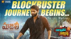 Majili first Day collection